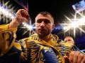 Климас назвал дату возвращения Ломаченко на ринг