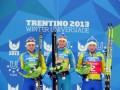 Сборная Украины заняла восьмое общекомандное место на зимней Универсиаде