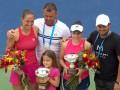 Бондаренко выиграла парный турнир в Монтеррее