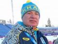Брынзак: У Федерации биатлона Украины есть проблемы с финансированием
