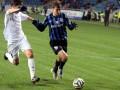 Черноморец - Сталь: Онлайн видео трансляция матча чемпионата Украины