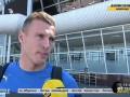 Защитник сборной Словакии: Мы приехали в Киев не просто так