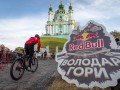 Более 150 велосипедистов покорили Андреевский спуск в соревновании Red Bull Володар Гори