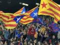 УЕФА оштрафовал Барселону на 150 тысяч евро