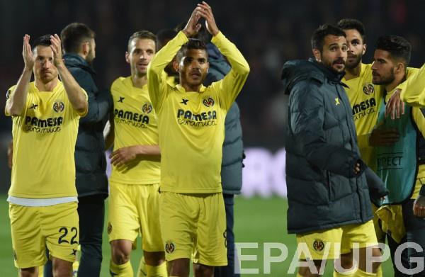Вильярреал сыграет в полуфинале Лиги Европы