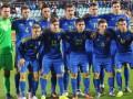 Сборная Украины U-21 узнала соперников в отборе Евро-2019