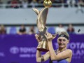 Ястремская посвятила победу в Хуакине своей маме