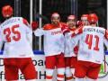 Дания – Норвегия: видео онлайн трансляция матча ЧМ по хоккею