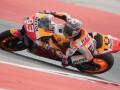Маркес выиграл MotoGP Америк