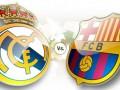 Реал Мадрид – Барселона - 3:4 ВИДЕО голов матча чемпионата Испании