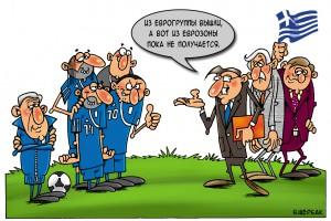 Еврозона-2012: Саркастические карикатуры на месяц футбольного безумия