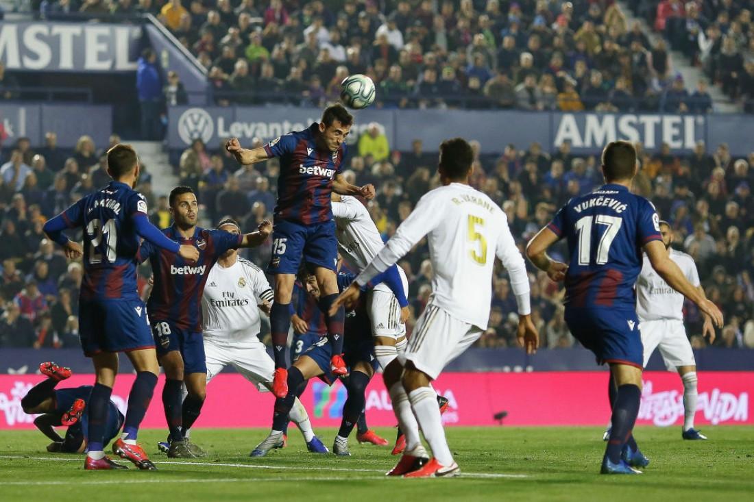 Леванте - Реал: видео гола и обзор матча