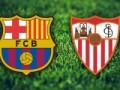Барселона с трудом побеждает Севилью