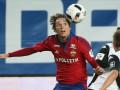Бразильский футболист получил российское гражданство