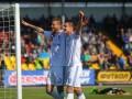 Александрия - Динамо  1:4 Видео голов и обзор матча чемпионата Украины