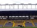 Кабмин прекратил финансирование объектов Евро-2012 в Харькове