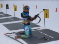 Украинка Бондарь завоевала серебро Универсиады-2017