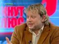 Андронов: Поводом для отставки Блохина станет только тупик