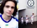В Сеть попала новая форма киевского Динамо