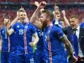 Исландский комментатор сорвал голос, поддерживая свою сборную