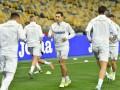 На матче Украина - Португалия ожидается аншлаг