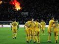 Развиваем успех. Bigmir)Спорт представляет матч Украина - Румыния