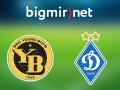Янг Бойз – Динамо 0:0 онлайн трансляция матча Лиги Европы