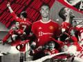 Роналду подписал контракт с Манчестер Юнайтед