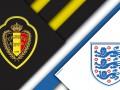 Бельгия – Англия: когда матч и где смотреть