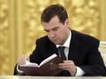 Путин и Медведев решат судьбу соперника Шахтера