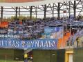 КДК ФФУ: Динамо исчерпало лимит на использование запрещенной символики