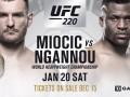 Миочич – Нганну: видео онлайн трансляция боя UFC 220