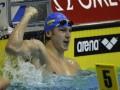 Плавание. Украинец Андрей Говоров не смог пробиться в финал