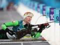 Домрачева: Наверное, это последняя Олимпиада для меня