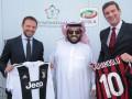 Матч за Суперкубок Италии пройдет в Саудовской Аравии