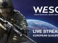 WESG 2017: онлайн трансляция матчей турнира по CS:GO
