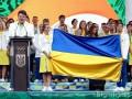 Министр спорта Украины: Поздравляю всю страну с долгожданным золотом