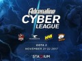 Na'Vi обыграли Virtus.pro в финале Adrenaline Cyber League 2017