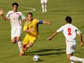 Украина (U-21) - Иран (U-21) - 2:1