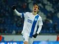 Нападающий Днепра: Настраиваемся только на победу в матче с Динамо