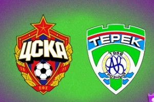 ЦСКА – Терек – онлайн трансляция матча чемпионата России