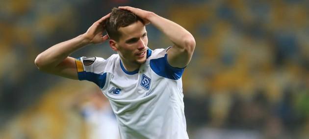 Я не плачу, мне игра Динамо в глаз попала: реакция Сети на вылет киевлян из Лиги Европы