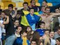 Суркис: Матч Украина-Польша в Харькове пройдет со зрителями