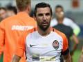 Срну назвали лучшим игроком первой части чемпионата Украины