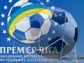 Рейтинг футбольных чемпионатов: Украина упала на три позиции, Россия совершила рывок