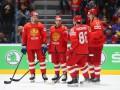 Латвия - Россия: видео онлайн трансляция матча ЧМ-2019 по хоккею