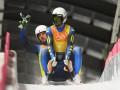 Украинские саночники показали лучший результат Украины на Олимпиаде