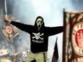 Фанаты, прославившие свой клуб: Пираты Санкт-Паули