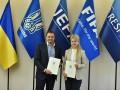 ФФУ подписала меморандум для возвращения международных матчей в Харьков