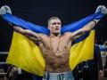 Усик пообещал начать разговаривать на украинском языке